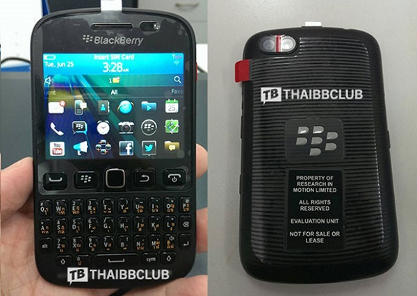 Bold 9720 на ОС BlackBerry 7