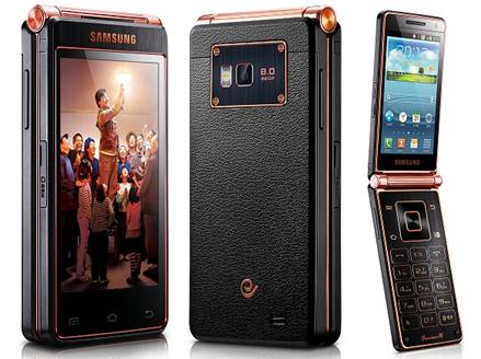 Samsung Galaxy Folder (SHV-E400)