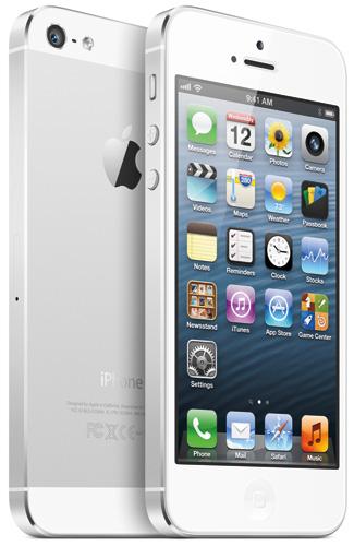 iPhone 5, ��������, ���� �������� ������ ��������