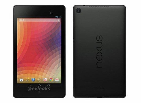Nexus 7 второго поколения