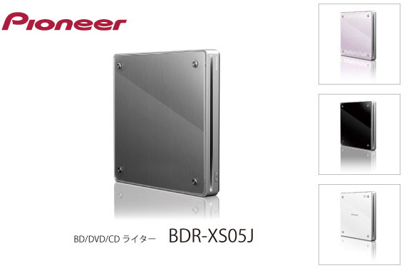 Pioneer BDR-XS05J