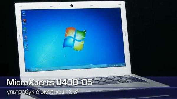 ������ ���������� MicroXperts U400-05 ���������� �� ��������