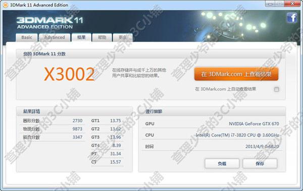 В конфигурацию GPU Nvidia GeForce GTX 760 входит 1152 ядра CUDA, 96 блоков TMU и 32 блока ROP