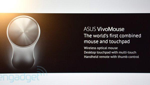 На сайте Asus информация о манипуляторе VivoMouse пока отсутствует