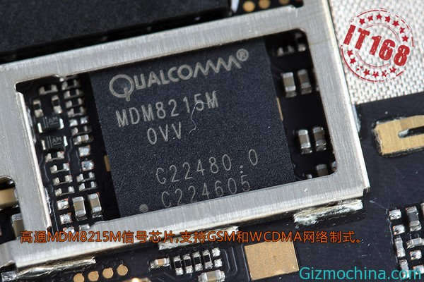 �������� Oppo Find 5 �������� �� ���������� Qualcomm APQ8064