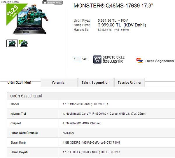 Monster Q48MS, спецификации