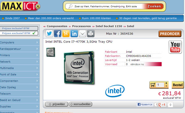 Цена Intel Core i7-4770K (Haswell) — примерно 330-350 евро
