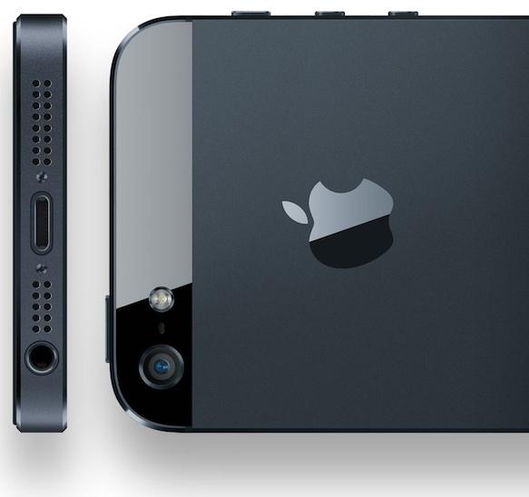 Продажи Apple iPhone 5S начнутся в июле