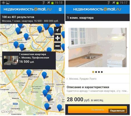 Mail.Ru Недвижимость