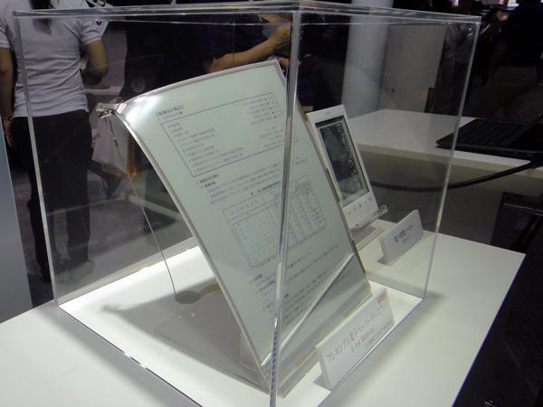 Появление коммерческой версии планшета Sony с электрофоретическим экраном ожидается до конца 2013 года