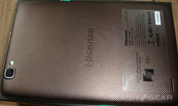 Hisense Sero 7 Pro