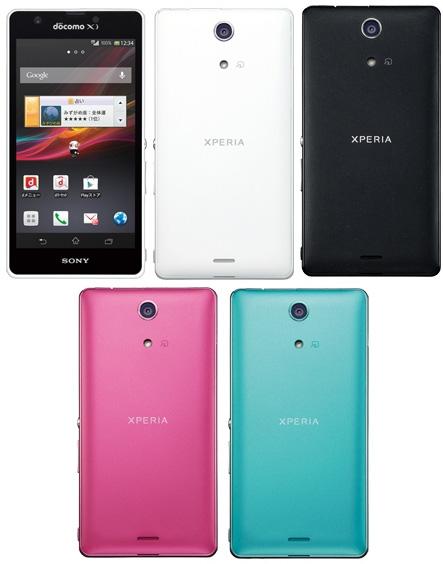 Основой смартфона Sony Xperia A служит SoC Qualcomm APQ 8064