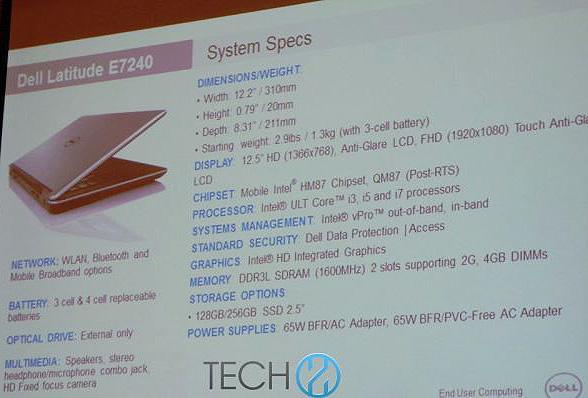Dell Latitude E7240, спецификаци