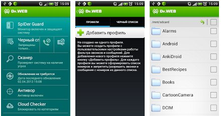 Dr. Web Android