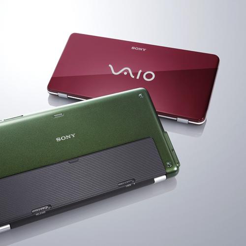 Оригинальный Sony Vaio P был разноцветным...