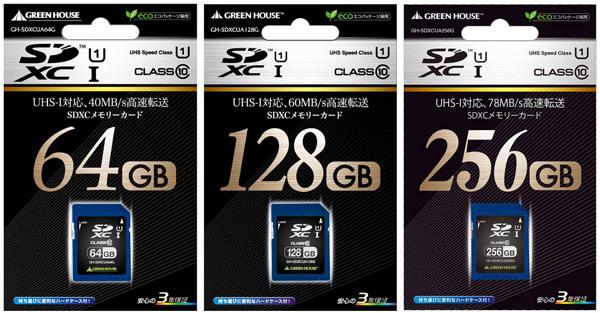 В картах памяти серии Green House GH-SDXCUA используется флэш-память MLC NAND