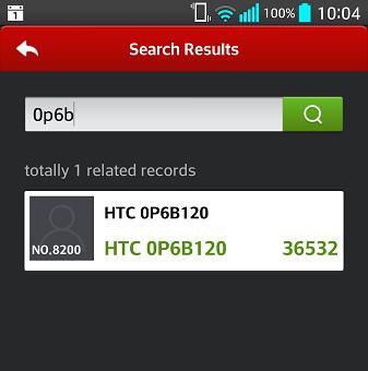 ���������� � ��������� ������� HTC 0P6B120 ������ ����� �������� ���������� HTC M8