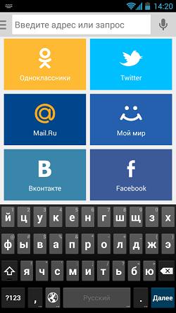 ����� Mail.Ru