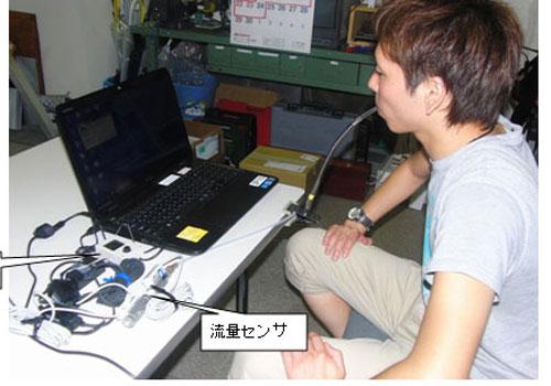Манипулятор позволит парализованным или лишенным рук пациентам пользоваться компьютером