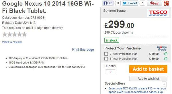 Новый Google Nexus 10 с 16 ГБ флэш-памяти оценен в 299 фунтов стерлингов