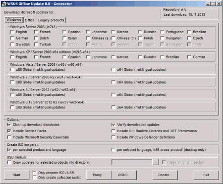 Окно одного из компонентов WSUS Offline Update