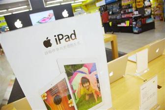 Планшеты Apple iPad и iPad mini текущего поколения подешевеют после выхода их преемников