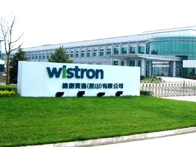 ������ ������������ ���������� Apple iPhone � ��������� iPad ������ �������� Wistron � Compal Communications