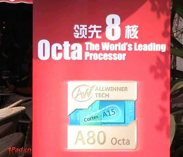 Первой восьмиядерной SoC Allwinner станет модель A80