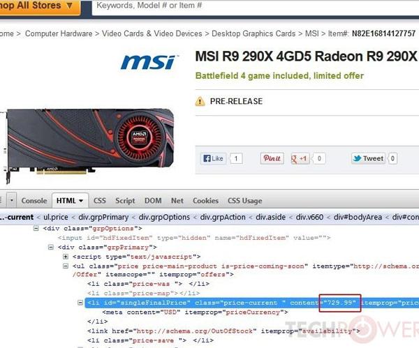 ������� 3D-����� AMD Radeon R9 290X ���������� � ������� ������