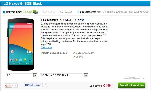 Утечки сведений о смартфоне Google Nexus 5 говорят о скором начале продаж