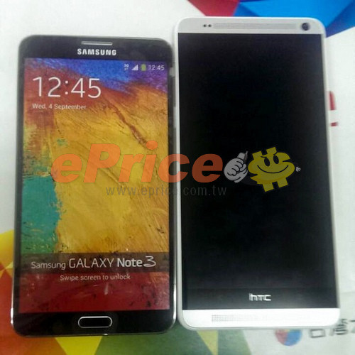 ����������� HTC One Max ������� ������� ���������� 5,7 �����, ���� ��� ���� ������ ������� microSD � ������ ������ ������