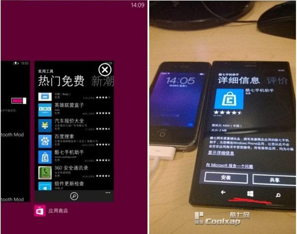 Ожидается, что смартфон Nokia Lumia 1520 будет представлен 22 октября