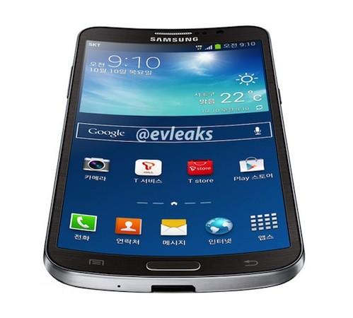 Судя по изображению, смартфон Samsung с вогнутым экраном будет представлен на южнокорейском рынке