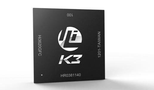 Компания Huawei откажется от использования процессоров Hass K3V2