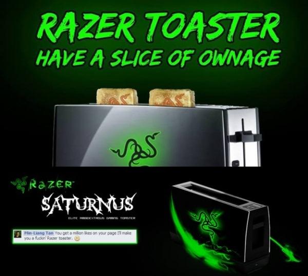 Razer Toaster тостер