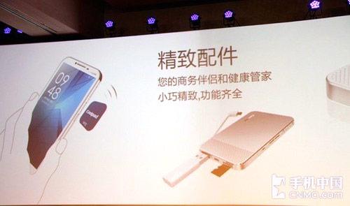 На китайском рынке Coolpad Magview 4 появится в продаже в октябре
