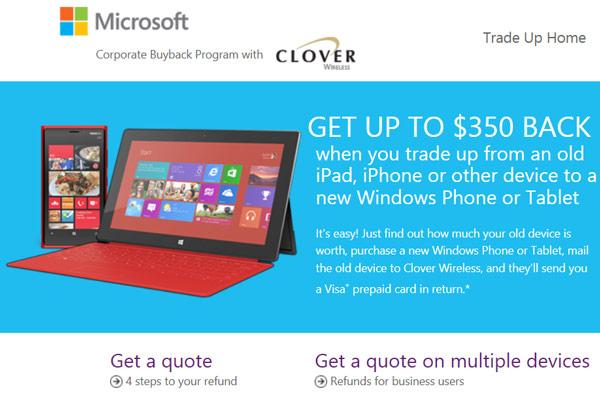 Microsoft предлагает за мобильные устройства с iOS или Android купоны на покупку в своих магазинах