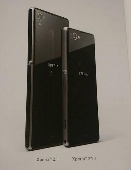 Sony Xperia Z1 f (SO-02F)