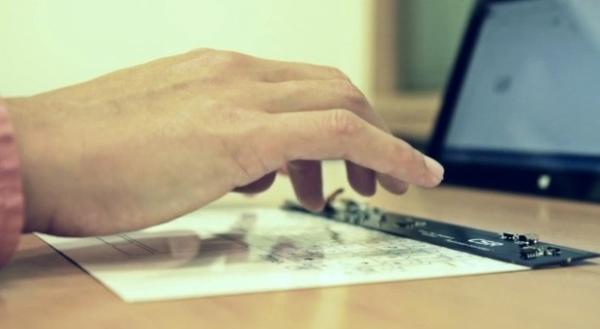 клавиатура CSR