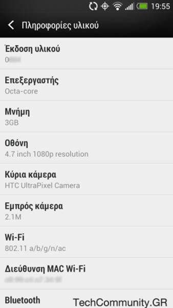 HTC готовит к выпуску модификацию флагманского смартфона HTC One