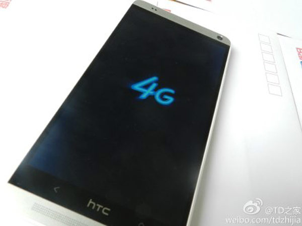 ����������� ��������� HTC One Max