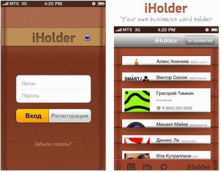 iHolder