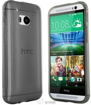 HTC One mini нового поколения похож на HTC One (M8), но тыльная камеры - только одна