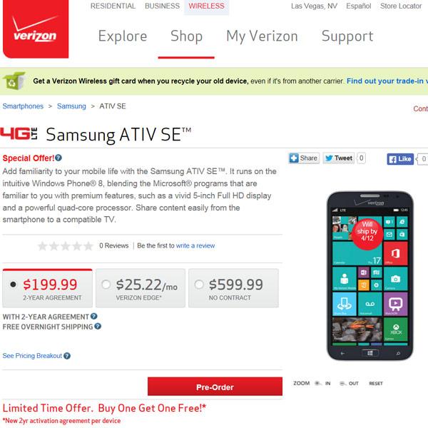 ��������� Samsung ATIV SE �� ����� ��������� ��������� �������� ������ �� ������� � ���� � ����� ������ ������ �������
