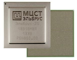Микропроцессор Эльбрус-4С успешно прошел весь цикл испытаний