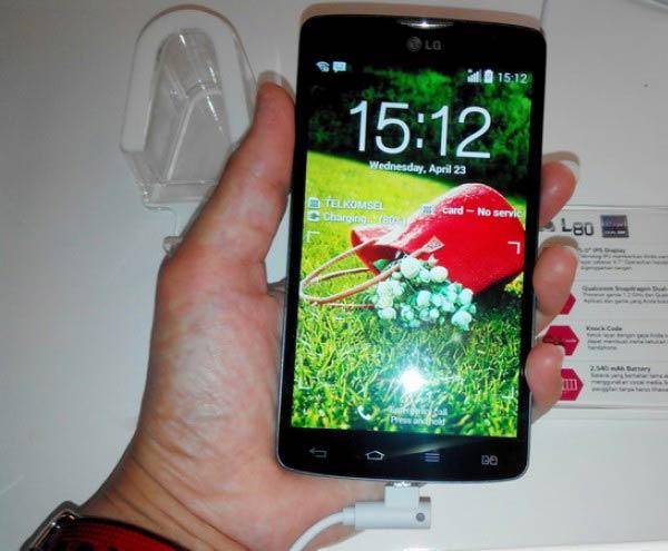 Конфигурация смартфона LG L80 включает 1 ГБ оперативной памяти и 4 ГБ флэш-памяти