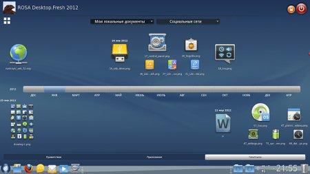 ROSA Desktop Fresh R3