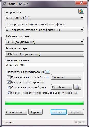Программа для форматирования юсб флешек