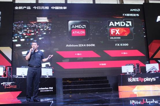 AMD Athlon X4 860K анонсирован в Китае