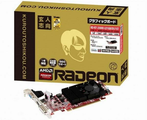 AMD Radeon R7 250XE